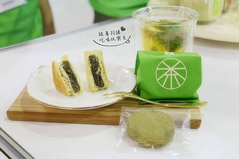 舞間茶心24