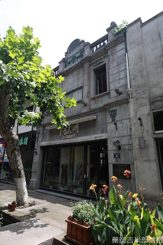 hangzhou_02_267