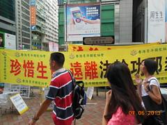 DSCN3737 (Dr DVD) Tags: street new old city summer building station by buildings hometown fat nelson hong kong gfu olympic kowloon mongkok yuan mtr olympian 2013 sharrina drdvd