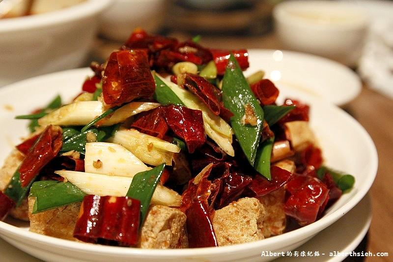 台北信義.Kiki餐廳:宮保臭豆腐 (1)