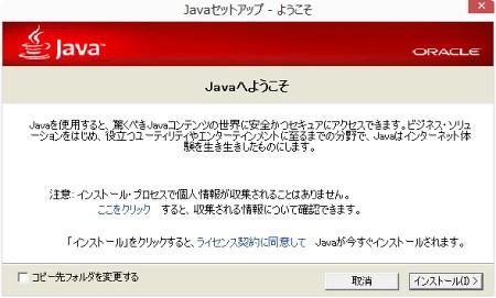 kobo テキスト ファイル
