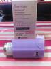 Ashleyyeoh_ST_asthma_inhaler_h-2851910936-O.jpg (FoolEditorial) Tags: singapore poison pharmaceuticals pharma inhaler seretide evohaler zenmolindrugs