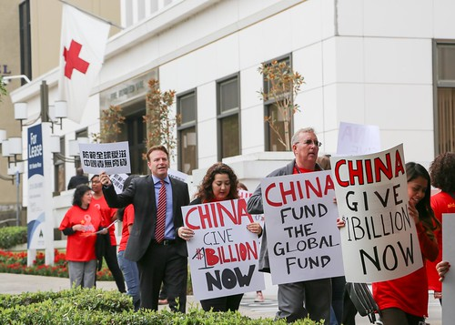 Los Angeles: China Global Fund Protest (10/23/13)