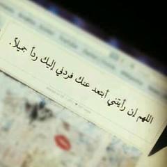 1800189_10151897223245866_1379390179_n (o.7amada) Tags: اللهم منا تقبل