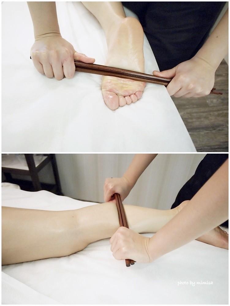 台南 依美琦spa (27)