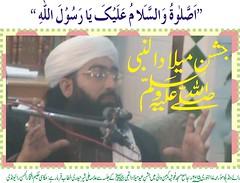 03006572293,, (Iftikhar Ul Hassan Raiwindi1) Tags: ali shair allama haidari wwwiftikharraiwindigeodosttv naqshbndi
