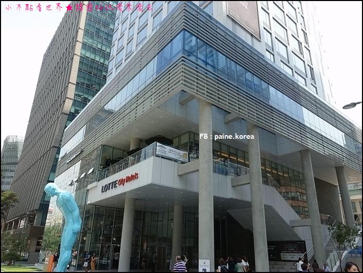 明洞樂天City Hotel (3).JPG