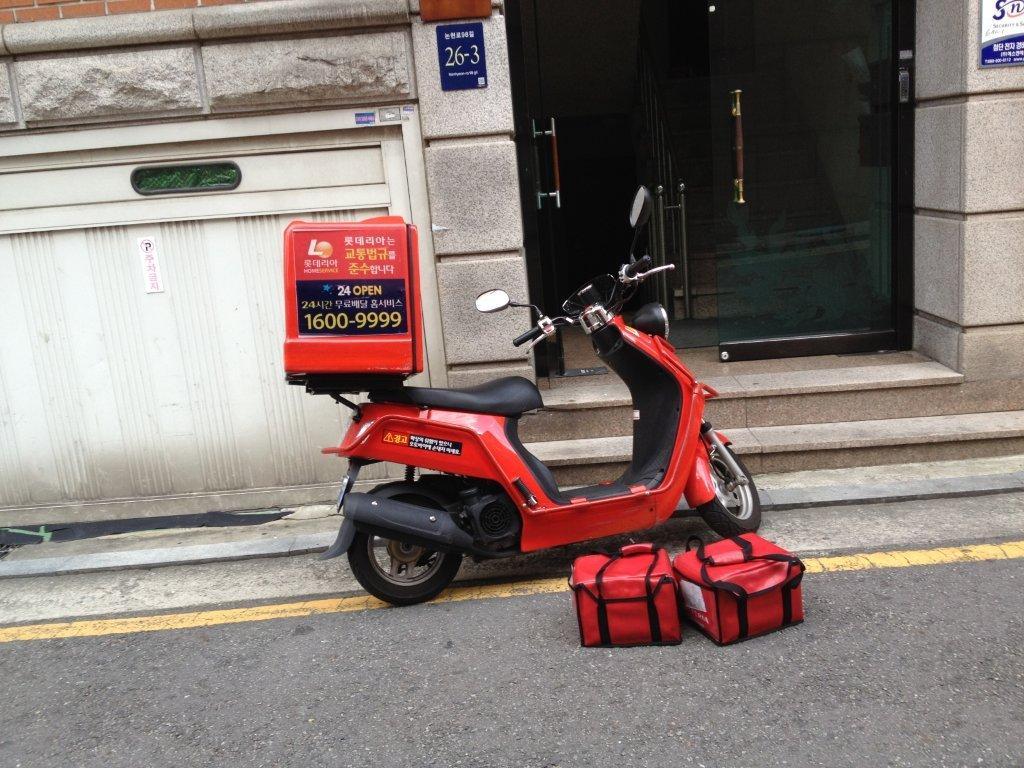 lotteria-delivery