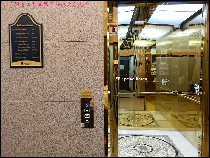 東大門Benikea Premier Hotel (4).JPG