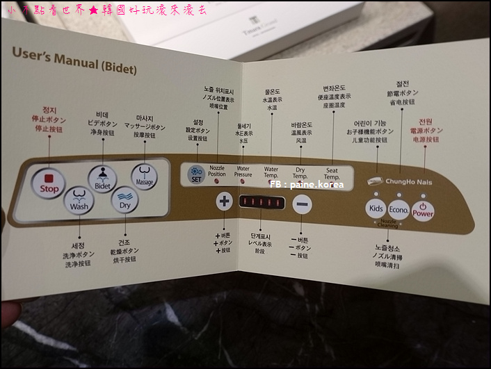 Tmark grand hotel 明洞 (13).JPG