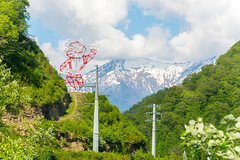 DSC_0283 (sergeysemendyaev) Tags: mountains waterfall spring russia adler mascot leopard olympicgames sochi 2016 snowpeaks       krasnayapolyana