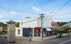 141 Carp Street, Bega NSW