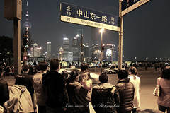 Shanghai (jmboyer) Tags: chi1640 jmboyer getty images imagesgoogle photoyahoo photogo lonely gettyimages picture travel voyage go yahoo nationalgeographie shanghai lonelyplanet