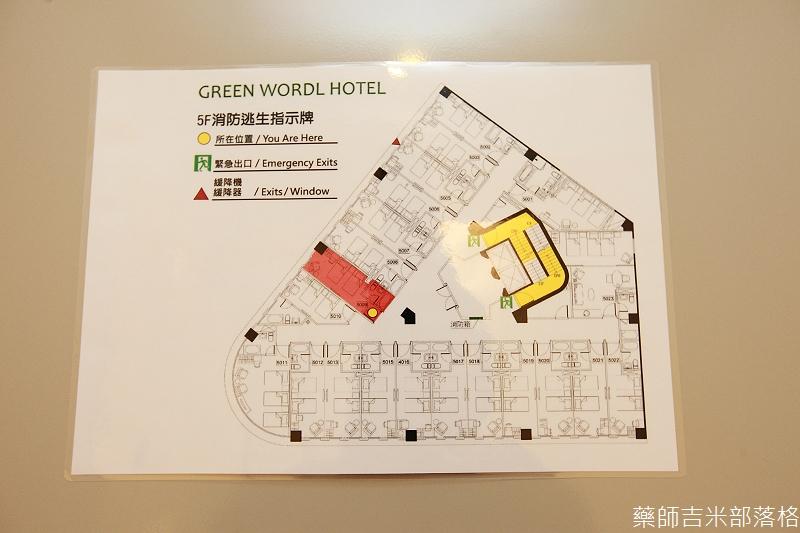 Green_World_Hotel_029