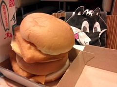 Filets o Fish (Morton Fox) Tags: 15fav food de fastfood mcdonalds wilmington