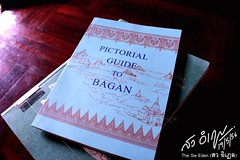 หนังสือ Pictorial Guida to Pagan