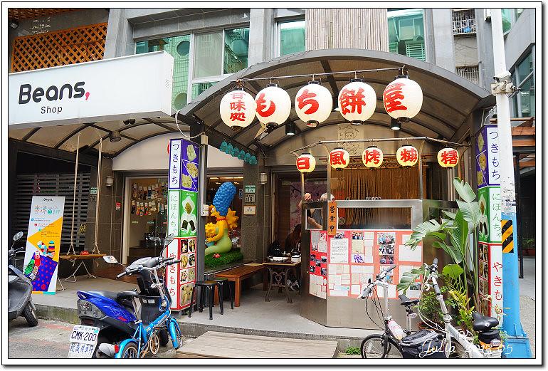 永康街 (22)