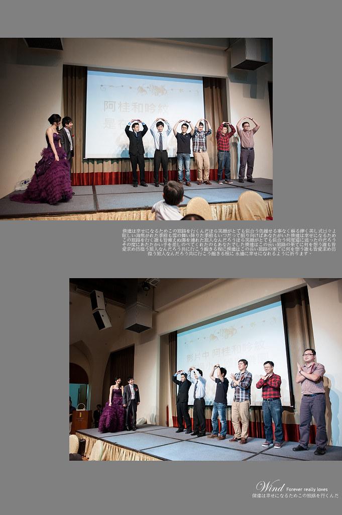 慶桂&吟紋 中壢南方莊園-63