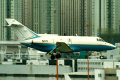 US Federal Aviation Administration | British Aerospace BAe125 | N99 | Hong Kong Kai Tak (Dennis HKG) Tags: plane hongkong airport aircraft 13 hkg faa kaitak planespotting bizjet britishaerospace bae125 businessjet airplaner vhhh n99 vhhx