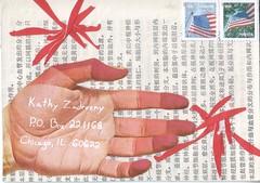 Fireworks (dcs577) Tags: art collage paper mail postcard stamp envelope letter postal postage stationary
