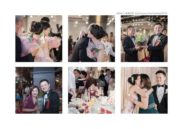Eric + Michelle 婚禮記錄