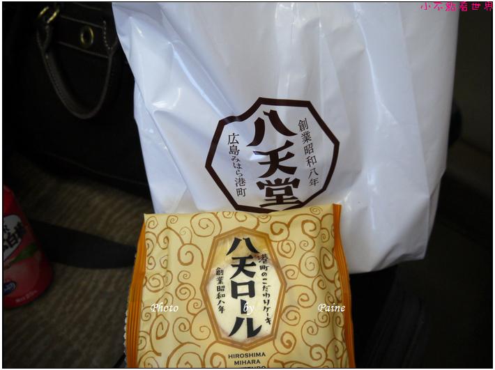 關空-新大阪-鳥取.八天堂 (1).JPG
