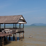 Ban Koh Lanta thumbnail