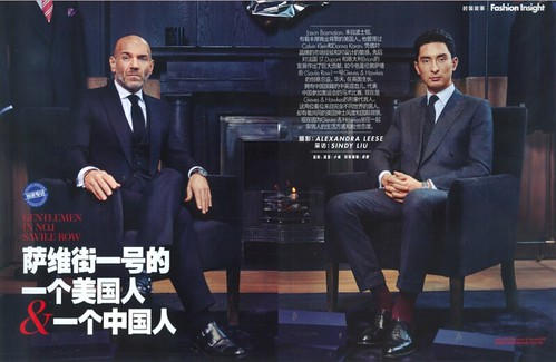 Elle Men China in No 1 Savile Row January 2015