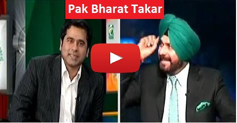 Watch Pak Bharat Takar 14 February 2015 Video