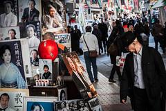 Rclames d'ge (Dan Bouteiller) Tags: street city people urban streets japan canon eos japanese 50mm tokyo ueno market streetlife streetscene 50mm14 lp 5d canon5d march japon ep ville japonais ameyoko streetshot vynil disques enka 5d2 5dmk2