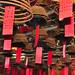 Templo Budista, Hong Kong