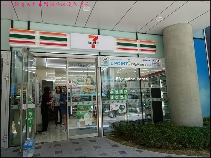 明洞樂天City Hotel (38).JPG