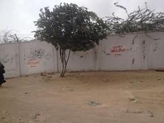 Karachi (Mehdi/Messiah Foundation International) Tags: pakistan punjab karachi ramadan lahore sindh gujrat jhang urdu ramzan gujranwala imammahdi imammehdi goharshahi riazahmedgoharshahi mehdifoundationinternational mehdifoundation