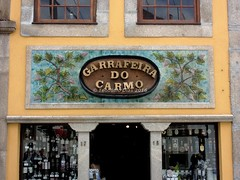 2016_180 (TeoDias) Tags: portugal porto azulejo 2016
