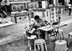 Fortune teller  - No 1 in Singapore  (-Faisal Aljunied-) Tags: blackandwhite singapore streetphotography streetlife streetscene fortuneteller ricohgr bwstreetphotography faisalaljunied