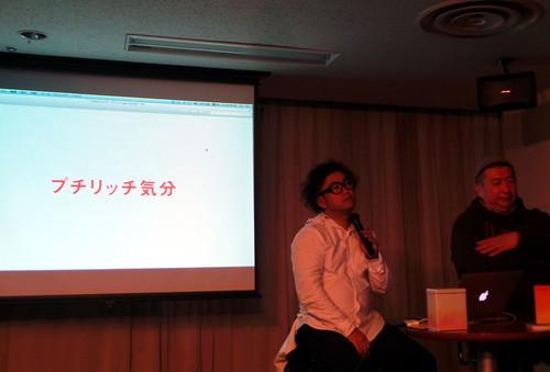 20140126_aki3