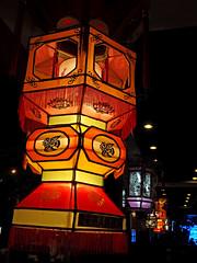 The Lantern Festival in Quanzhou.(_2154250)