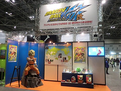 "Toei booth 8 • <a style=""font-size:0.8em;"" href=""http://www.flickr.com/photos/66379360@N02/13349333804/"" target=""_blank"">View on Flickr</a>"