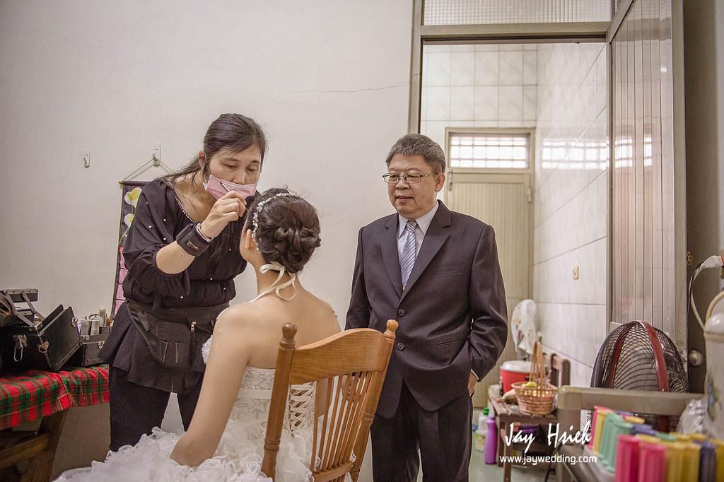 婚攝,台南,台南大飯店,蕾絲,蕾絲洋房,婚禮紀錄,婚攝阿杰,A-JAY,婚攝A-Jay,教堂,聖彌格,婚攝台南-013