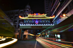 Binondo Chinatown Filipino-Chinese Friendship Arch (lantaw.com) Tags: chinatown philippines chinese manila filipino binondo friendshiparch