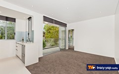206B/1-5 Centennial Avenue, Lane Cove North NSW