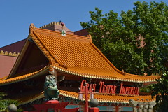 China: Gran Teatre Imperial (CoasterMadMatt) Tags: china park parque espaa costa building primavera port season de photography amusement spring spain european theatre photos edificio decoration may catalonia structure resort east spanish photographs fotos imperial theme destination gran mayo catalunya este attraction park salou teatre temporada aventura daurada espaol atracciones fotografa fotografas dorada decoracin portaventura tarragons resort atraccin costa temtico themeing 2013 port european parque theme provincia dorada aventura granteatreimperial province temtico atracciones tarragona coastermadmatt daurada grandtheatreimperial
