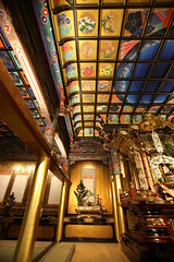IMG_1950 (zengyou) Tags: art japan temple buddhist buddhism