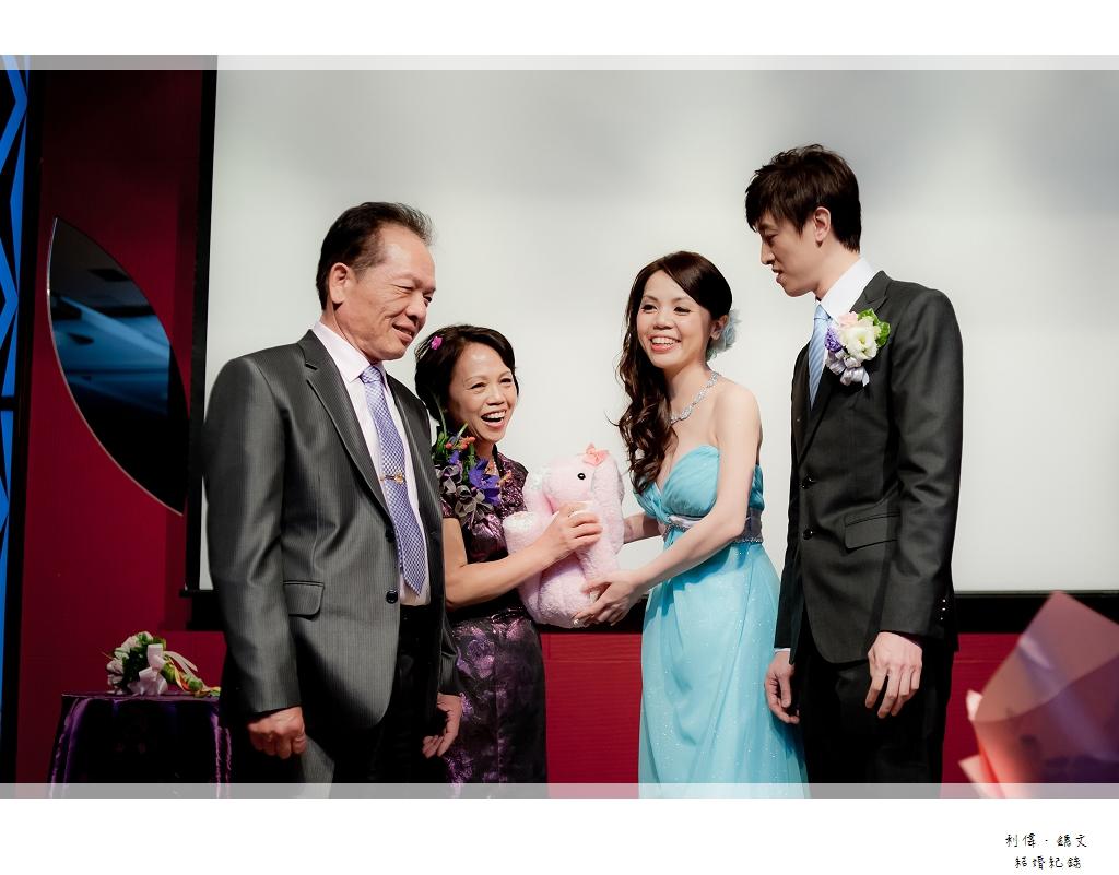 利偉&鏸文_099