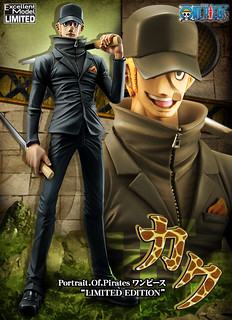 "Portrait.Of.Pirates 海賊王""LIMITED EDITION"" 卡古"