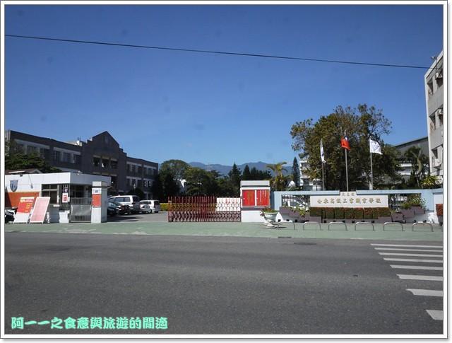 台東東公高工東公的教堂image001