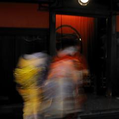 Geisha (Myajima) Tags: japan kyoto geiko geisha  gion japon