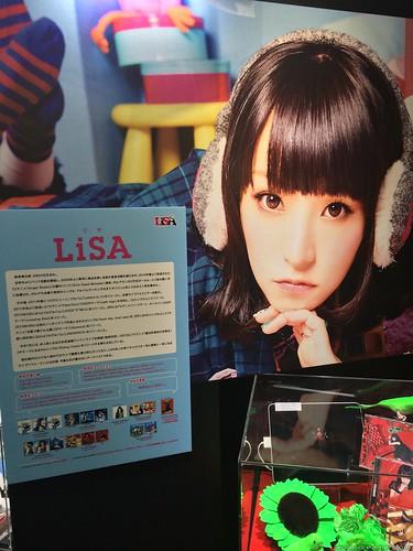 AniSong 歌手 - LiSA的介紹