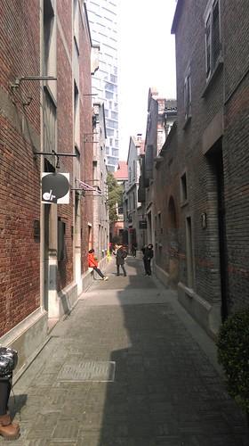 上海新天地廣場