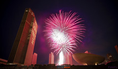 Empire State Plaza Fireworks July 4th 2016 (PeteDz.) Tags: plaza ny price canon chopper state market fireworks 4th july sigma empire albany 1020mm 32 t1i